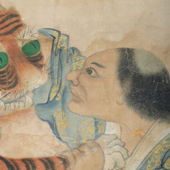 A Chinese Tiger Watercolour