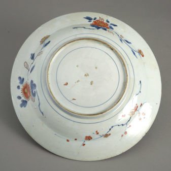 Imari Porcelain Charger