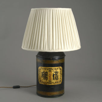 Tole Tea Canister Lamp