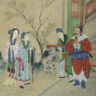 A Chinese Export Watercolour