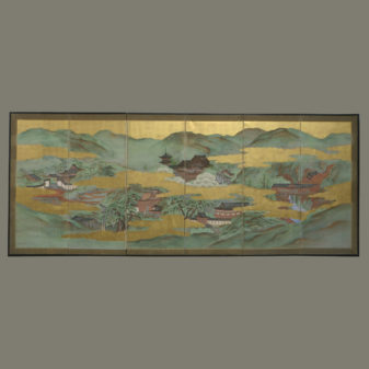 Japanese Paper Screen