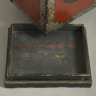Japanese Armour Box