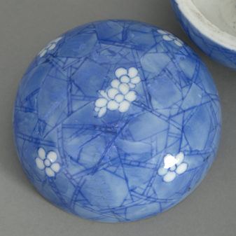 Pair of Japanese Blue and White Jars