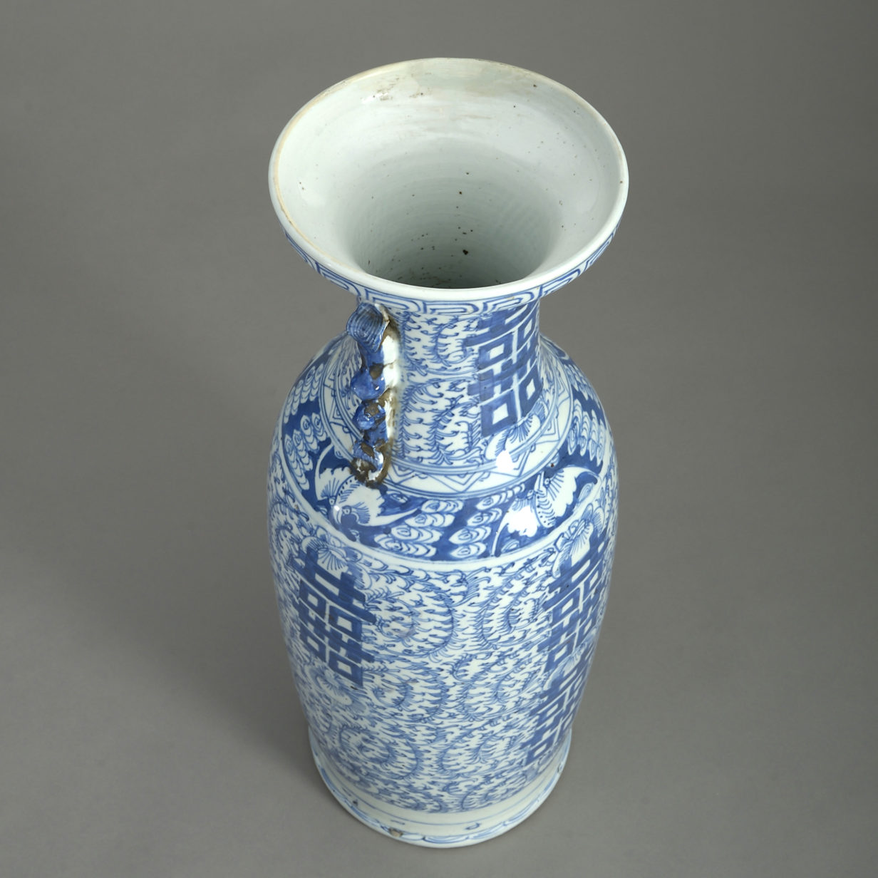 Tall Blue and White Vase