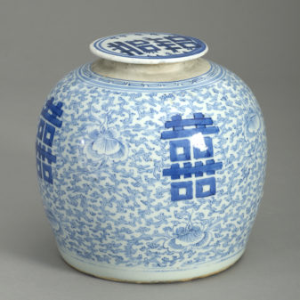 Chinese Medicine Jar