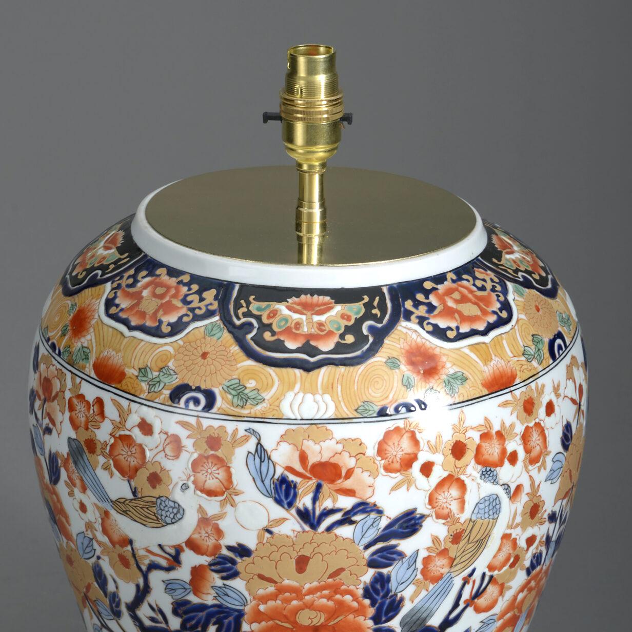 Samson Imari Vase Lamp