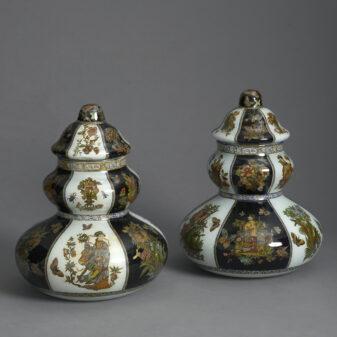 Pair of Decalcomania Gourd Vases