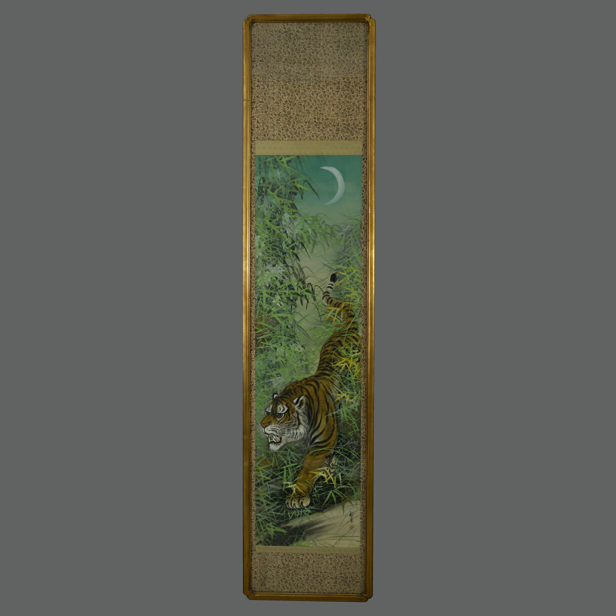 Tiger Scroll Picture