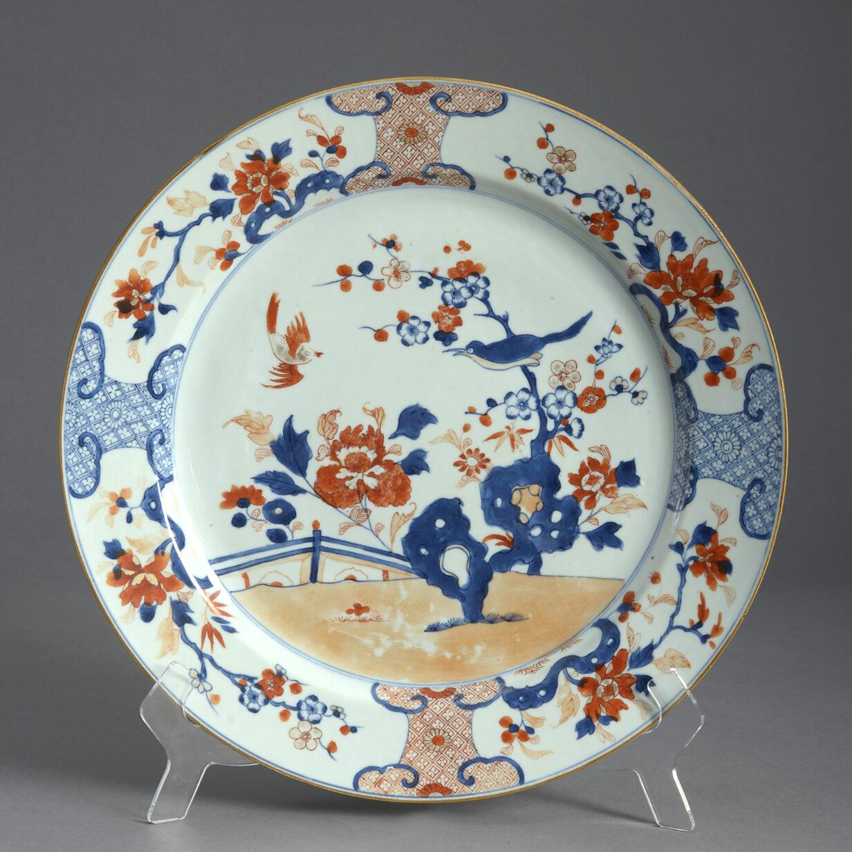 Chinese Imari Charger