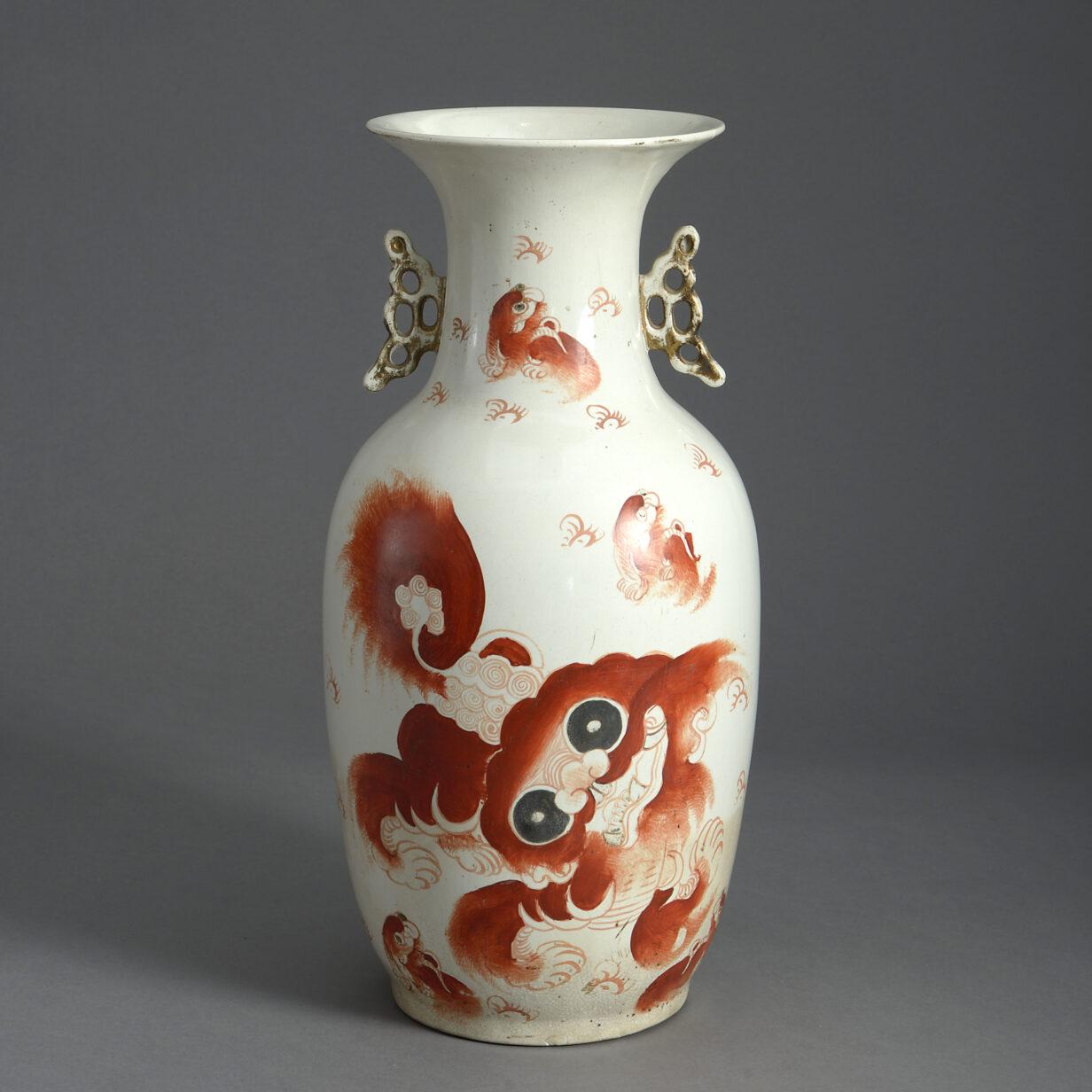 Red Dog of Foo Vase